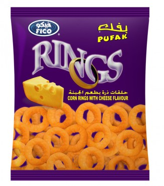Pufak Rings - (Cheese)